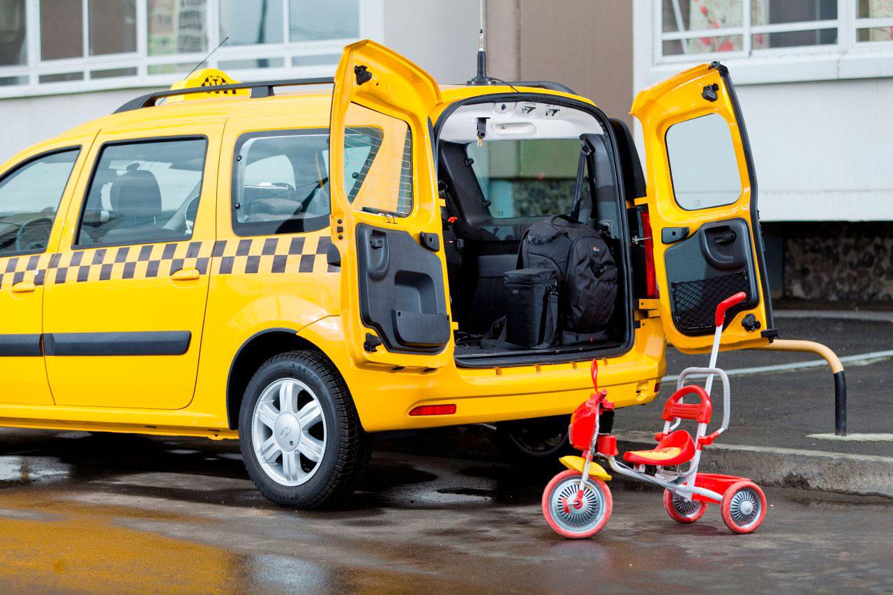 Порядок заказа услуг грузового такси